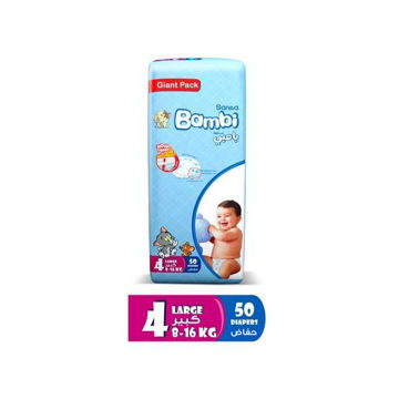 Picture of Sanita Bambi Baby Diapers Giant Pack, Large - Carton Of 150 Pcs