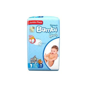 Picture of Sanita Bambi Baby Diapers Jumbo Pack, Medium - Carton Of 210 Pcs