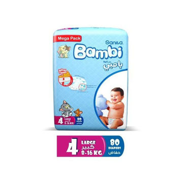 Picture of Sanita Bambi Baby Diapers Mega Pack, Large - Carton Of 160 Pcs