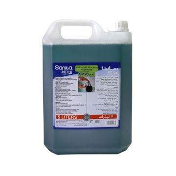 Picture of Sanita Serv-U Hand Foam, 5 Liters - Carton Of 4 Cans
