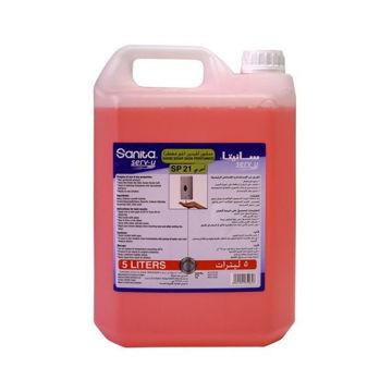 Picture of Sanita Serv-U Antibacterial Hand Soap, 5 Liters - Carton Of 4 Cans