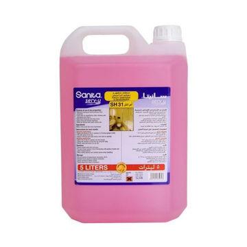 Picture of Sanita Serv-U Toilet Sanitizer & Deodorizer, 5 Liters - Carton Of 4 Cans
