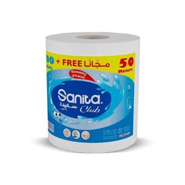 Picture of Sanita Club Maxi Roll, 350m - Carton Of 6 Rolls