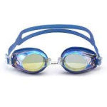 Picture for category Myopia Swim Goggles