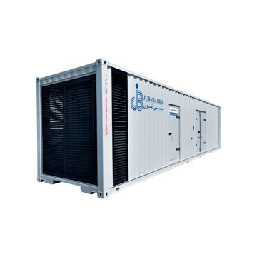 Picture of Marapco Closed Type Diesel Generator Set, MP2500E