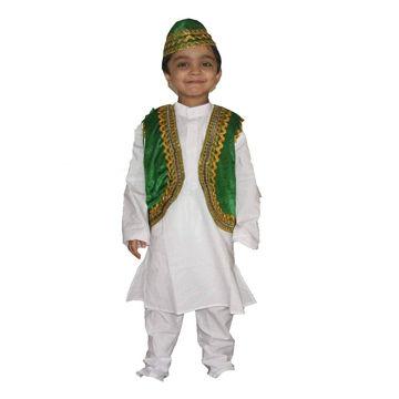 Picture of Fancy Dess Wale Boy's Qawwali Dress (8-10 Years)